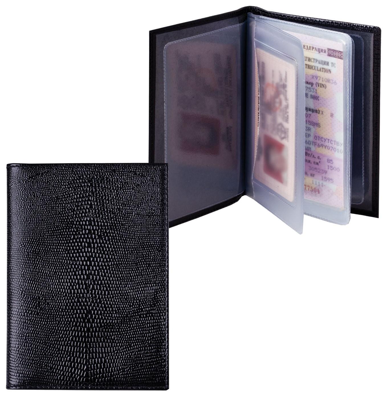 """Бумажник водителя Befler """"Ящерица"""", натуральная кожа, тиснение, 6 пластиковых карманов, черный, Bv.1-3  Befler"""