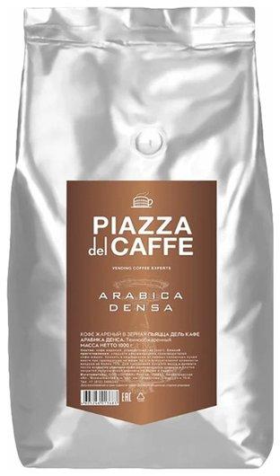 """Кофе в зернах Piazza DEL Caffe """"Crema Vellutata"""", натуральный, 1000 г, вакуумная упаковка, 1367-06  Jardin"""