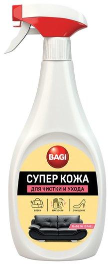 Средство по уходу за кожаными изделиями 400 мл Bagi супер кожа, распылитель, H-208498-n  Bagi