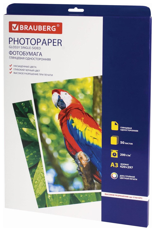 Фотобумага для струйной печати большого формата, А3, 200 г/м2, 50 л., односторонняя глянцевая Brauberg 363321  Brauberg