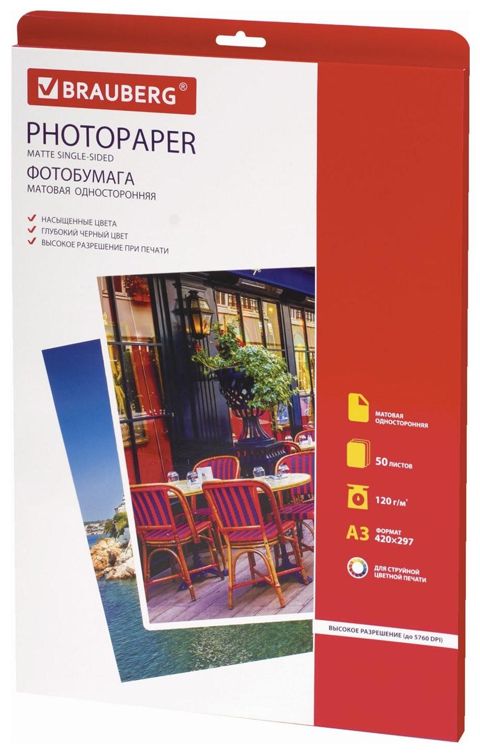 Фотобумага для струйной печати большого формата, A3, 120 г/м2, 50 л., односторонняя матовая, Brauberg, 363322  Brauberg