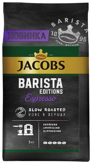 """Кофе в зернах Jacobs """"Barista Editions Espresso"""", 1000 г, вакуумная упаковка, 8052094  Jacobs"""
