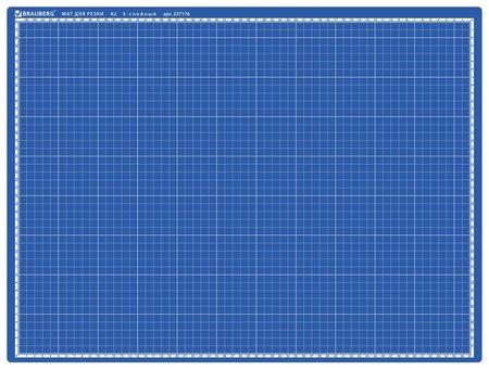 Коврик (Мат) для резки Brauberg Extra 5-слойный, А2 (600х450 мм), двусторонний, толщина 3 мм, синий, 237176  Brauberg