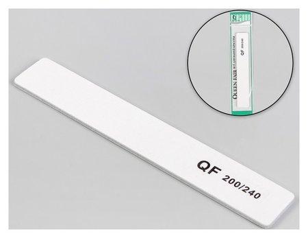 Пилка-наждак, абразивность 200/240, 18 см, цвет белый  Queen Fair
