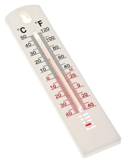 Термометр уличный, белый LuazON