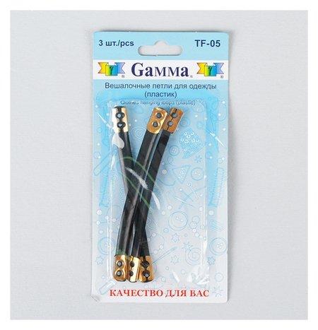 Шубная вешалка, 3 шт, цвет чёрный  Gamma