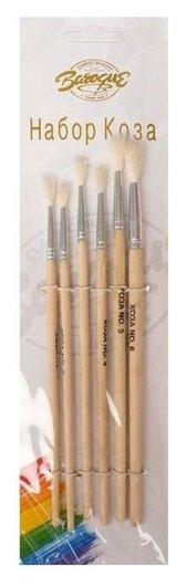 Набор кистей, коза, круглые, 6 штук: № 1, 2, 3, 4, 5, 6, с деревянными ручками, на блистере  Calligrata