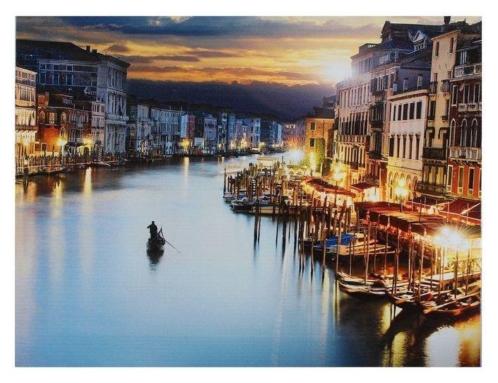 """Картина на подрамнике """"Вечерняя венеция""""  NNB"""