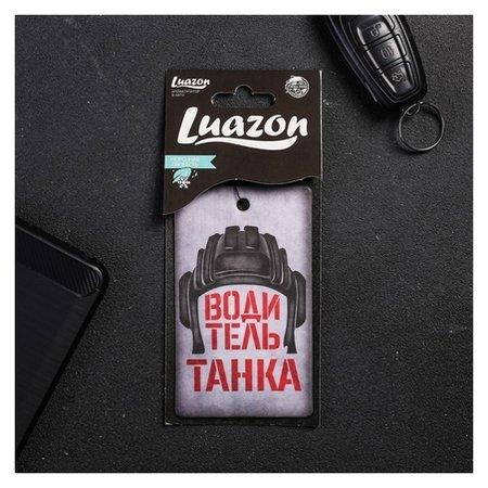 """Ароматизатор в авто, серия приколы """"Водитель танка"""", новая машина  Luazon"""