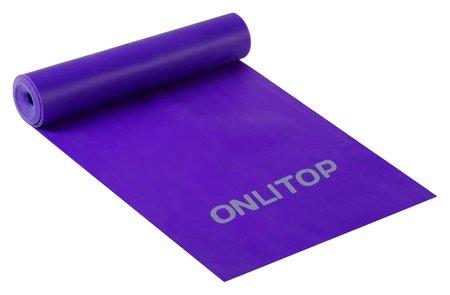 Эспандер ленточный для фитнеса, 150 х 15 х 0,05 см  Onlitop
