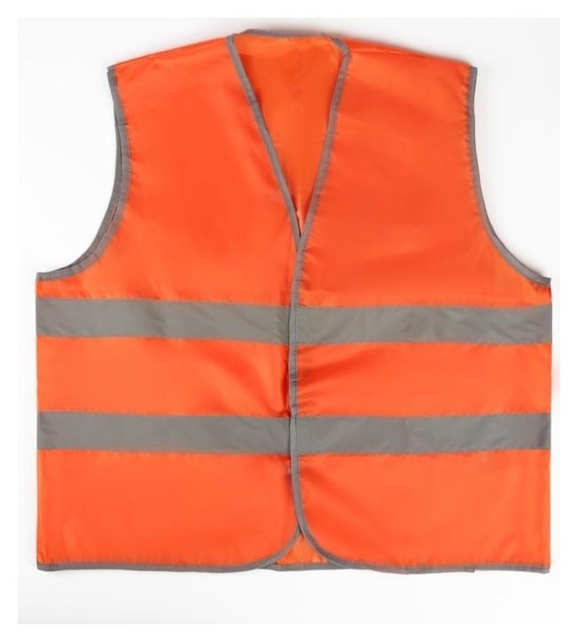 Жилет светоотражающий Автомобилист, XL, оксфорд, оранжевый, гост AvtoTink