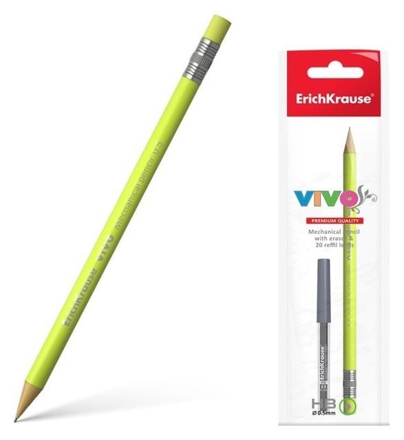 Набор карандаш механический 0.5 мм HB + 20 грифелей Erich Krause Vivo, (Цена за 1 шт.)  Erich krause