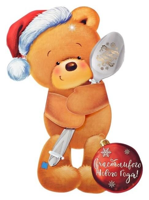 Ложка сувенирная «Счастливого Нового Года!» NNB