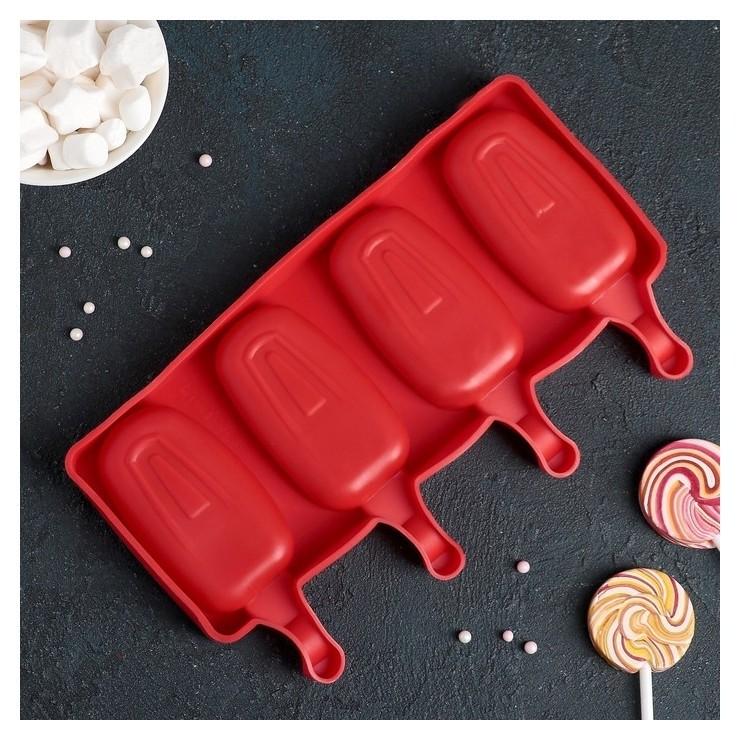 Форма для леденцов и мороженого «Эскимо классика», 25,8×14,5×2,5 см, 4 ячейки  NNB