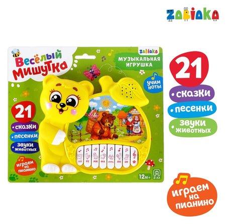 Музыкальная игрушка-пианино «Медвежонок», ионика, 4 режима игры, работает от батареек  Zabiaka