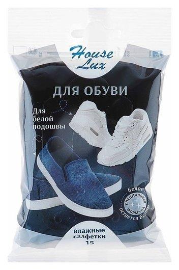 Влажные салфетки для обуви с белой подошвой  House Lux
