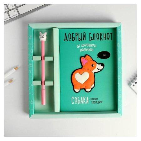"""Набор блокнот с ручкой """"Добрый""""  ArtFox"""