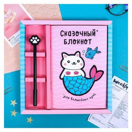 """Набор блокнот с ручкой """"Сказочный блокнот""""  ArtFox"""