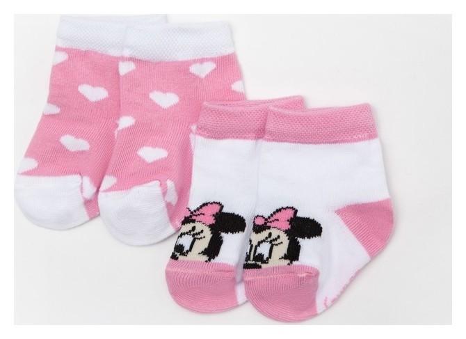 """Набор носков """"Minnie Mouse"""", белый/розовый, 8-10 см  Disney"""