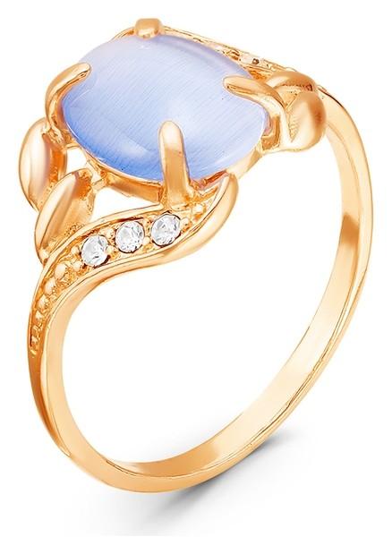 Кольцо позолота Кварц розовый, цвет небесно-голубой, 18,5 размер Красная пресня