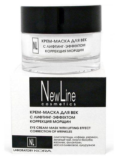 Крем-маска для век с лифтинг эффектом  New Line