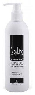 Молочко очищающее для снятия макияжа  NewLine