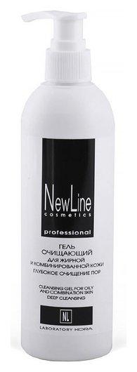 Гель очищающий для жирной и комбинированной кожи  New Line
