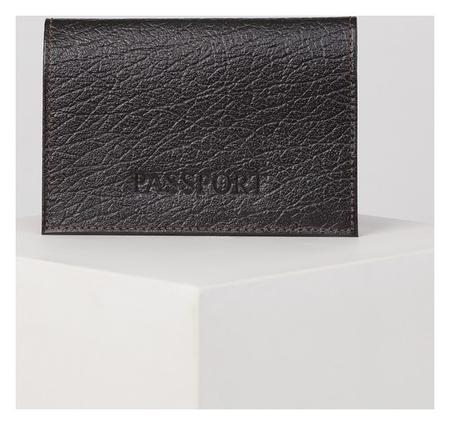 Обложка для паспорта, цвет коричневый  Максим