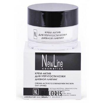 Крем-актив для упругости кожи Дневной лифтинг New Line
