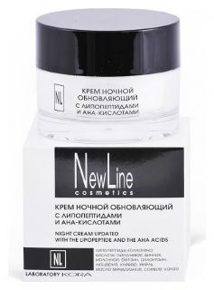 Крем ночной обновляющий с липопептидами и АНА-кислотами  New Line