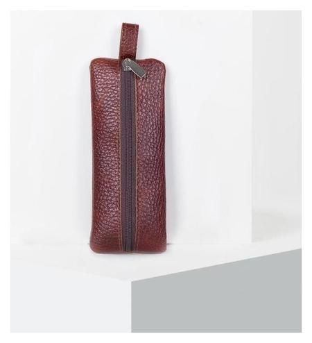 Ключница, отдел на молнии, металлическое кольцо, цвет коричневый  Максим