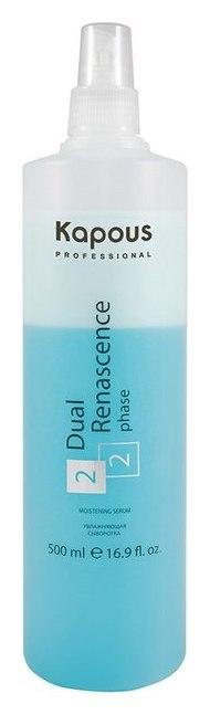 """Сыворотка для волос увлажняющая """"Dual Renascence 2phase""""  Kapous Professional"""