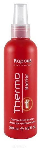 "Лосьон для термозащиты волос ""Thermo barrier""  Kapous Professional"