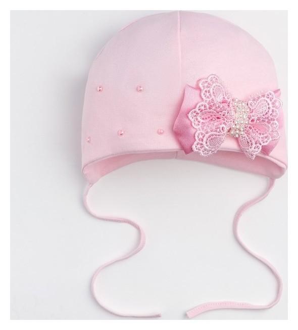 Шапка для девочки, цвет розовый, размер 40-42  Мегашапка