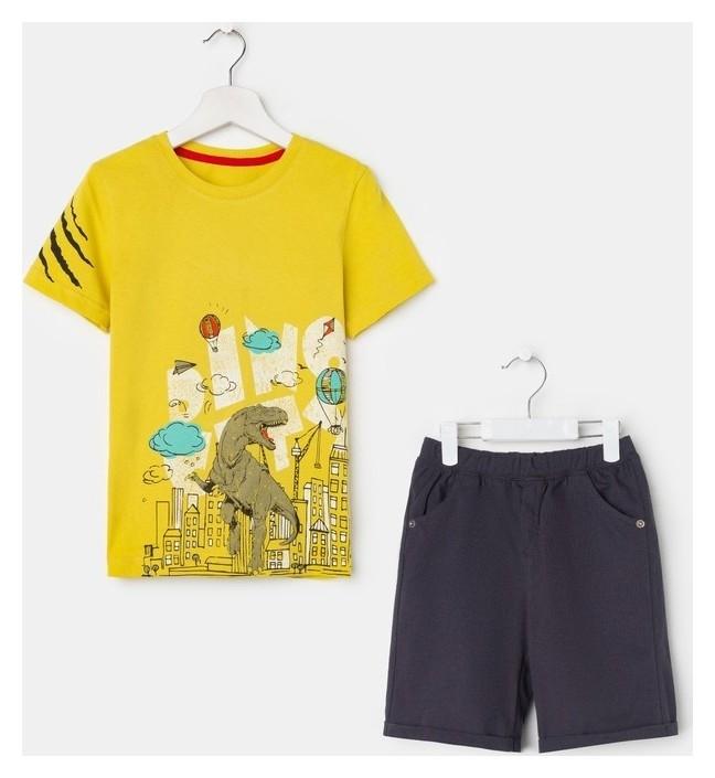 Комплект для мальчика, цвет жёлтый/синий, рост 128 см (64) Luneva