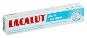 Lacalut анти кариес зубная паста 75 мл