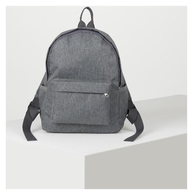 Рюкзак молодёжный, отдел на молнии, наружный карман, цвет серый TL