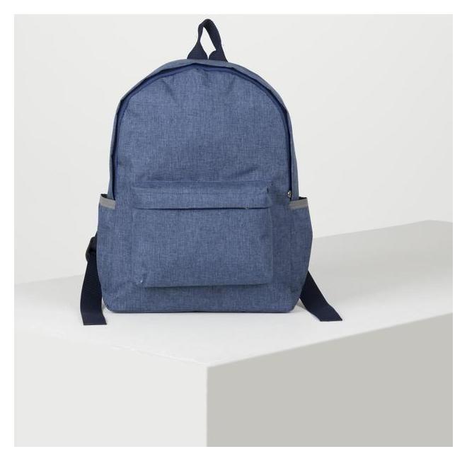 Рюкзак молодёжный, отдел на молнии, наружный карман, цвет синий TL