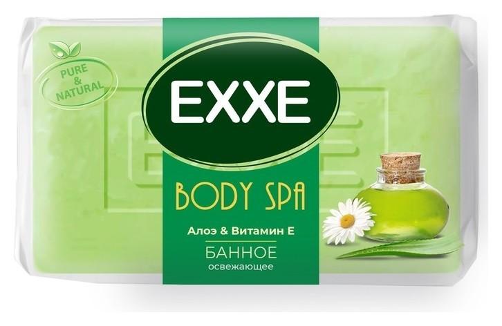 Мыло банное Алоэ и витамин Е  Exxe