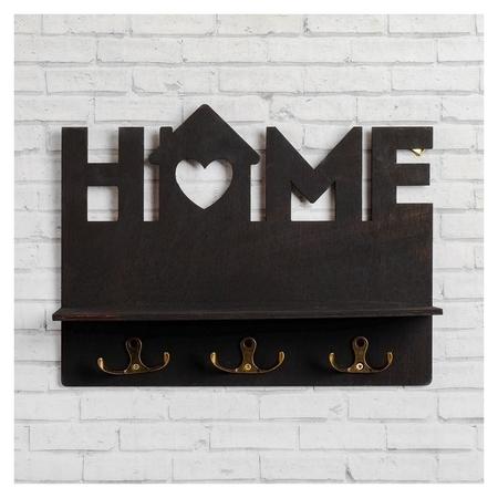 Ключница Home  NNB