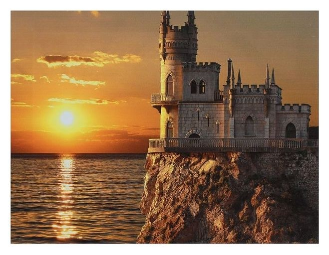 "Картина на подрамнике ""Замок на закате""  NNB"