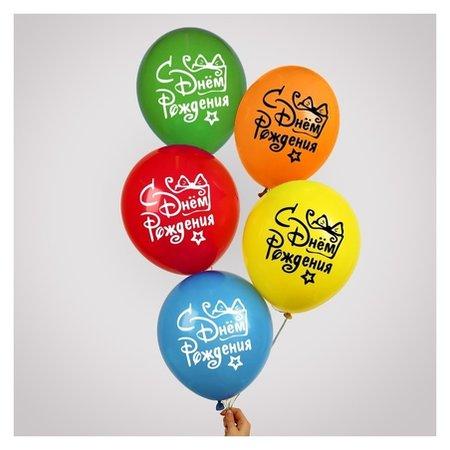 """Шар воздушный 12""""""""С днем рождения"""", подарок с бантом, 1 ст., набор 50 шт.  Страна Карнавалия"""