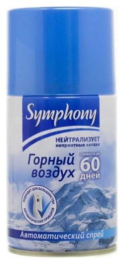 """Освежитель воздуха """"Горный воздух"""" (сменный баллон)  Symphony (Симфония)"""