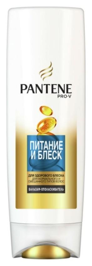 Бальзам-ополаскиватель Pro-V для нормальных волос  Pantene