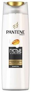 Шампунь Pro-V для тонких и ослабленных волос  Pantene