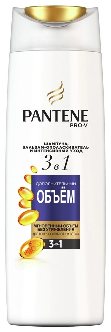 Шампунь Pro-V 3в1 для тонких волос  Pantene