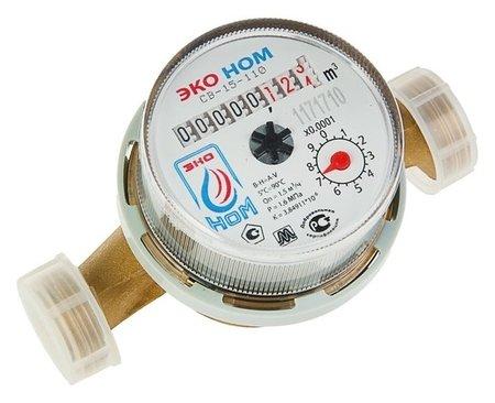 Счетчик воды «Эко ном» св-15-110, универсальный, 1/2, с обратным клапаном, с комплектом присоединения Эко ном