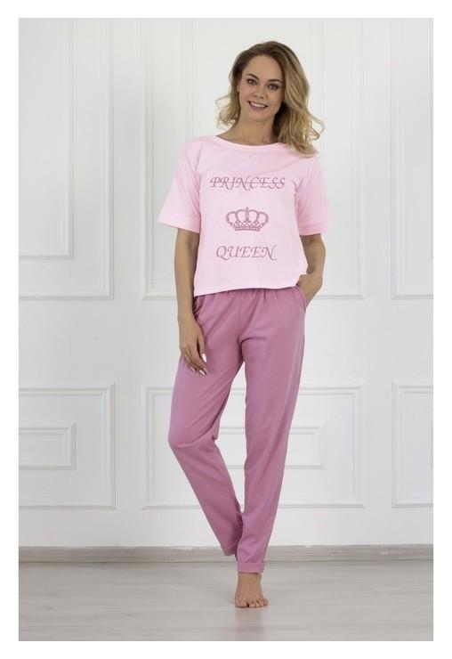 Комплект женский (Футболка, брюки), цвет розовый, размер 54  Элиза
