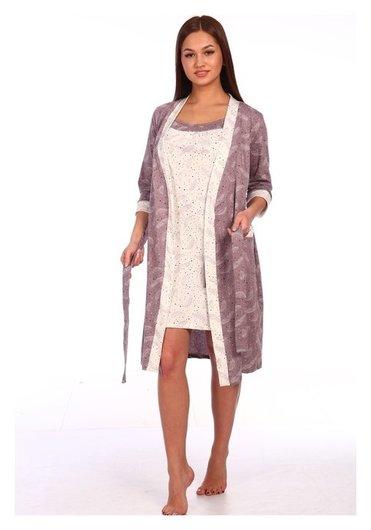 Костюм женский (Халат, сорочка) «Нежность», цвет капучино, размер 46  Марис