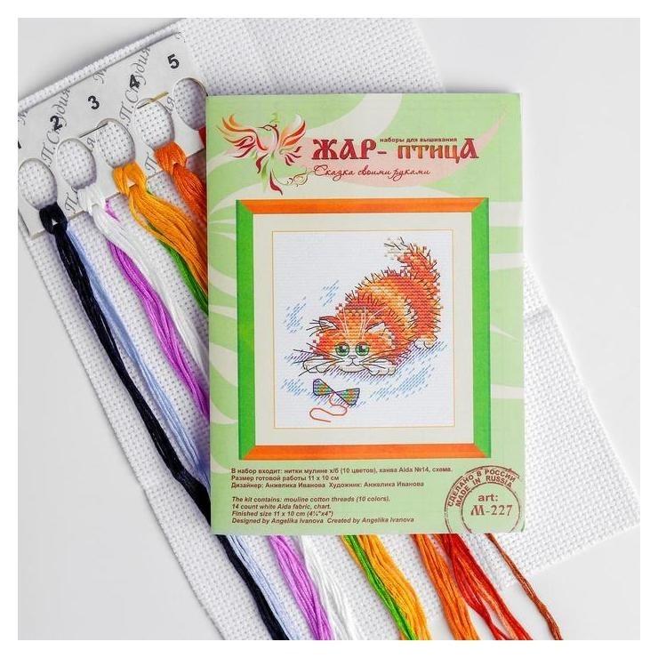 Набор для вышивания «Азартный рыжик» 11×10 см  М.П. Студия